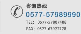 液下式排污泵,自吸式排污泵,充油式潜水泵,不锈钢排污泵,化粪池切割泵-上海终南泵阀制造有限公司